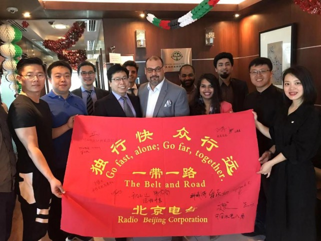 Radio Beijing Corporation visits United Advocates with DeHeng Middle East Limited